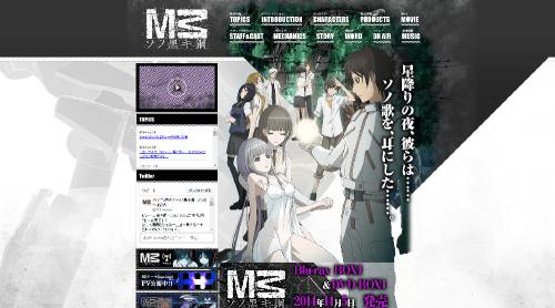 M3-ソノ黒キ鋼-