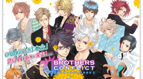 BROTHERS CONFLICT ブラザーズ コンフリクト